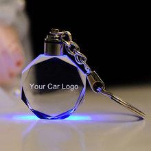 Новинка, семь цветов, мигающий светодиодный брелок для ключей С Вырезанным стеклом, автомобильный логотип, брелок для ключей, ювелирные акс...(Китай)