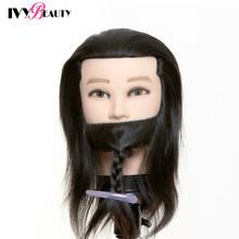 Мужской 100% настоящие человеческие волосы голова манекена с бородой Профессиональный манекен тренировка головы парик с подставкой для прич...(Китай)