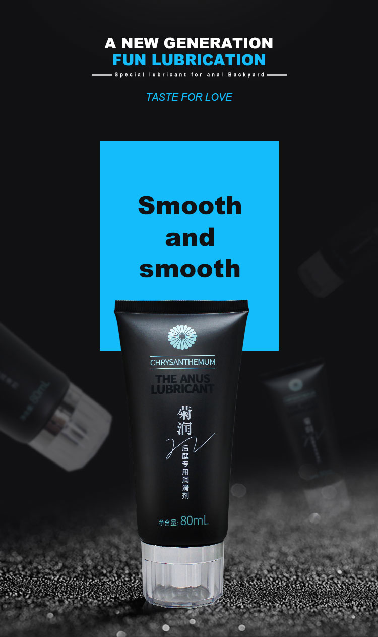 HAIJIE 80 ミリリットル親密な潤滑融合人間の皮膚