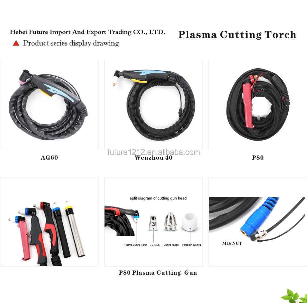 P80 memesi + P80 elektrot P80 plazma kesme meşale (ithal hafniyum)