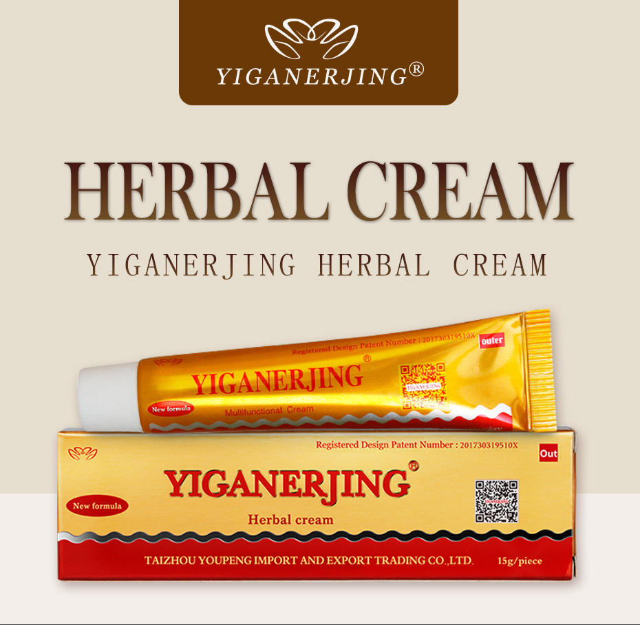 Yiganerjing Cream Factory Wholesale