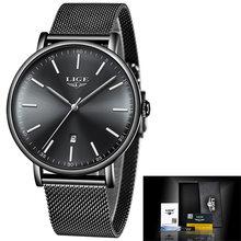 LIGE, женские часы, Лидирующий бренд, роскошные женские ультратонкие часы с сетчатым ремешком, водонепроницаемые часы из нержавеющей стали, к...(Китай)
