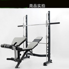 Fitness Equipment Bench HOT Sale Home Multi-functional Fitness Equipment Bench Press Barbell Rack Weight Bench