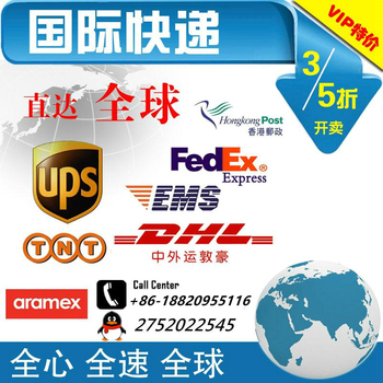 dhl express cheap air freight forwarder from China to Albania / shenzhen shipping to Seoul Tirana