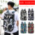 New men large capacity Oxford cloth backpack women leisure travel backpack tide fitness bag multifunctional bag