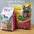pet food at acceptable prices