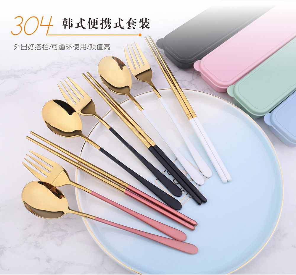 Cheap bulk rose gold flatware spoons forks knives silverware 304 stainless steel cutlery travel set with wheat straw gift box