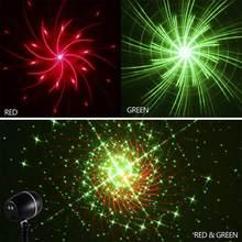 Красный и зеленый цвета галактика лазерный душ лазерный свет проектор праздник мерцание звезды огни поворот сценическое освещение лампа(Китай)