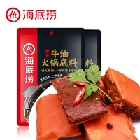 hot pot hotpot food seasoning spicy soup base mixed spices & seasonings condiments
