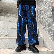 NiceMix эластичный пояс свободные шаровары вышивка галстук краситель контраст Jogger брюки для женщин и мужчин Уличная Корейская Harajuku панк хип хо...(Китай)