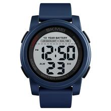 Azul del <span class=keywords><strong>reloj</strong></span> SKMEI 1564 <span class=keywords><strong>diseño</strong></span> su propia muñeca <span class=keywords><strong>reloj</strong></span> de 10 años de batería Digital deporte impermeable Relojes