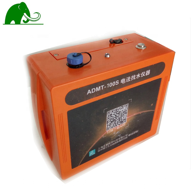 ADMT - 100S mobile without screen wireless underground water detector
