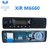 /product-detail/single-head-of-xir-m6660-vehicle-mouted-mobil-radio-walkie-talkie-for-xir-m6660-62229413150.html