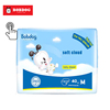 /product-detail/disposable-south-africa-pakistan-china-private-label-manufacturers-for-baby-diapers-62346334072.html