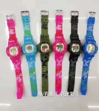 Populaire <span class=keywords><strong>camouflage</strong></span> plastic digitale goedkope kids <span class=keywords><strong>horloge</strong></span>