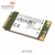 Sierra Wireless MC Series MC7455 4G LTE GNSS GSM GPRS Embedded Modules for Americas/EMEA