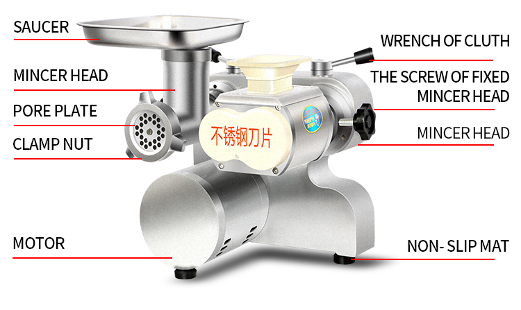 automatic Stainless steel commercial meat grinder machine for slicer chicken
