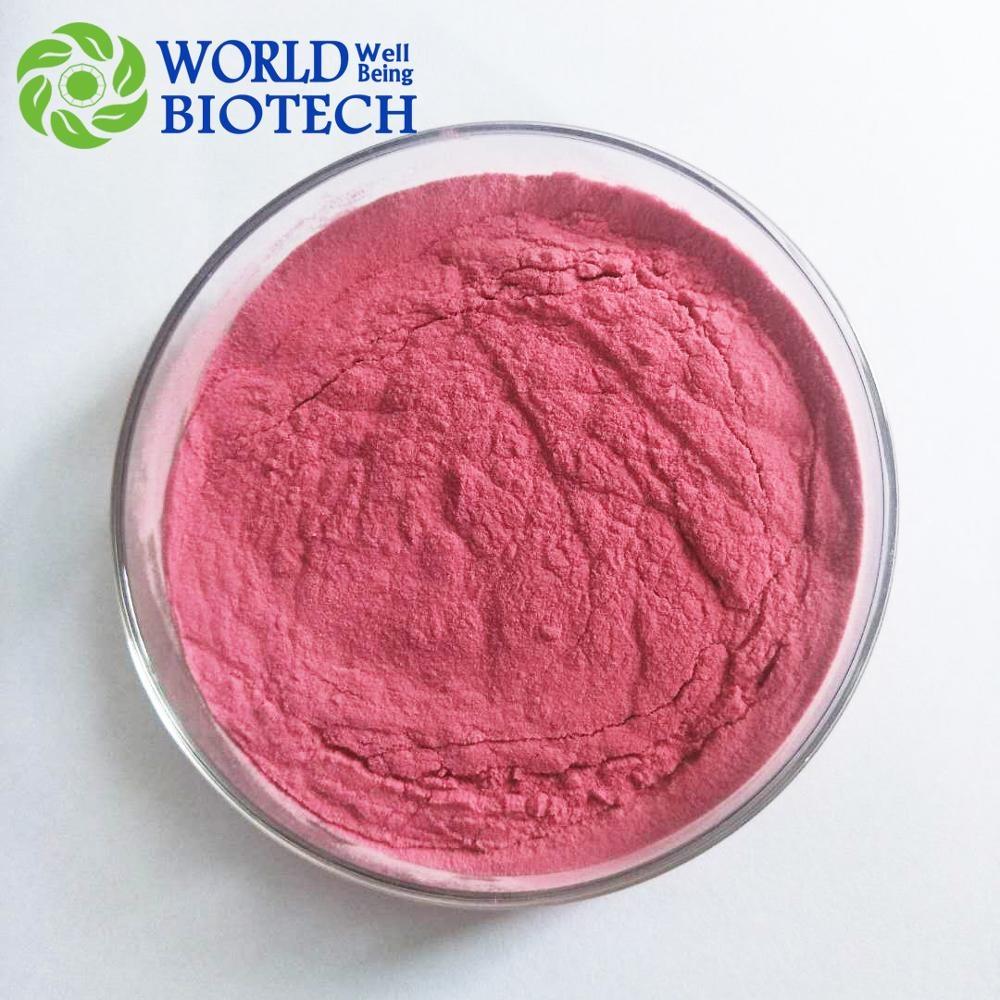 مستخلص ألوان نباتية طبيعية من صبغة لاك حمراء للطعام Buy عالية الجودة الطبيعية النباتية اللون استخراج لاك صبغ الأحمر الغذاء الصف الصباغ الأحمر اللون كارمين استخراج لون النبات الطبيعي