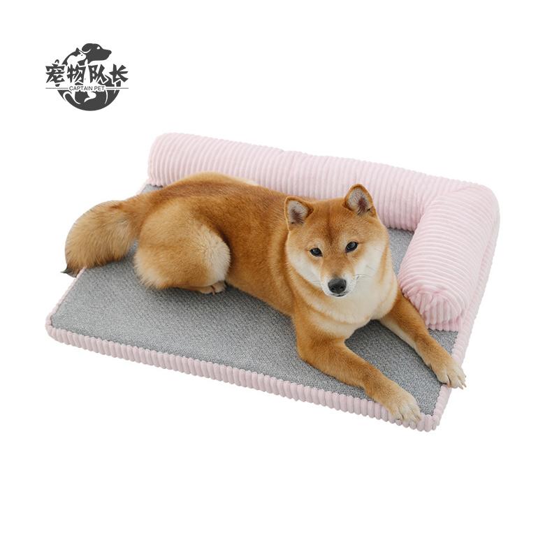 Luxury Elevated Comfortable Orthopedic Plush Memory Foam Pet Dog House Sofa Bed