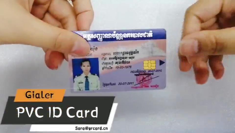 بطاقة بنك فارغة حجم بطاقة طباعة حرارية بيضاء PVC
