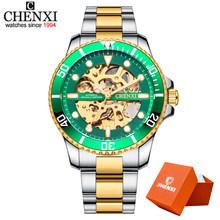 CHENXI мужские золотые часы из нержавеющей стали модные автоматические механические часы мужские светящиеся стрелки часы 30 м водонепроницаем...(Китай)