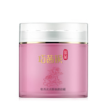 Aloe Soothing Hydrating Peony นมขายส่ง Oil Control Soothing Hydrating Facial Cleanser Cleansing Cream