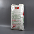 Gravure Printing 20kg Bag Fertilizer Bags 20kg Free Designed Large Capacity Printed Pp Bag Waterproofed Plastic Pp Woven Bag for Fertilizer Cement and Seed