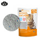 Hot Bulk minimal identifiable odor ball shape clay cat litter and sand