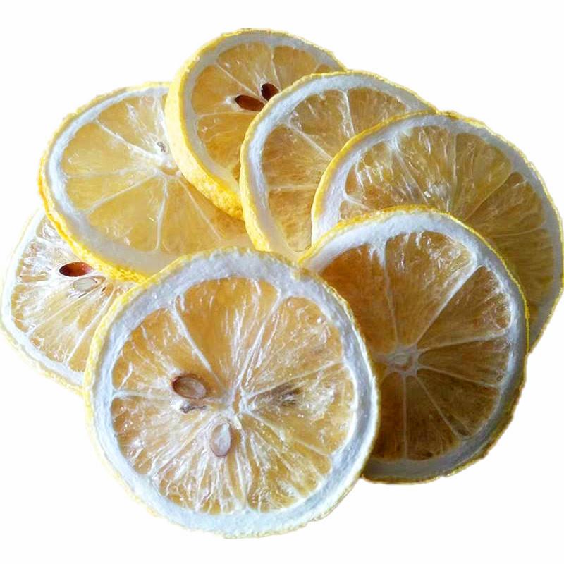 The best dried lemon from China, sold many times lemons in bulk - 4uTea | 4uTea.com