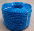 3 strand  3/8 inch Twist poly polypropylene  pp raffia rope thread
