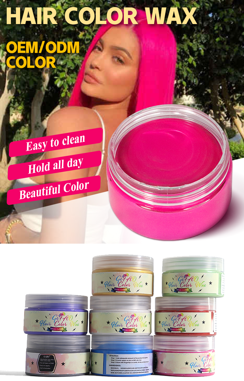 Oem Temporary Colorful Quality Hair Dye Best Color Wax Style Gel Supplier Buy Oem Hair Color Wax Supplier Quality Hair Dye Wax Temporary Hair Color Gel Wax Style Product On Alibaba Com