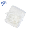 /product-detail/oem-disposable-super-dry-diapers-pants-ultra-thin-huge-and-quick-absorbent-diapers-1600075534488.html