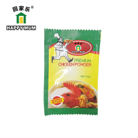 Factory Supply Halal Chicken Marinade Powder For Halal Meat Spices
