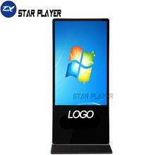 55 inch רשת אנדרואיד רצפת Stand Lcd <span class=keywords><strong>שילוט</strong></span> <span class=keywords><strong>דיגיטלי</strong></span>