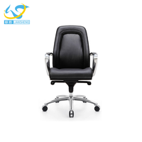 Foshan hotel room desk chair computer office chair designer chairs