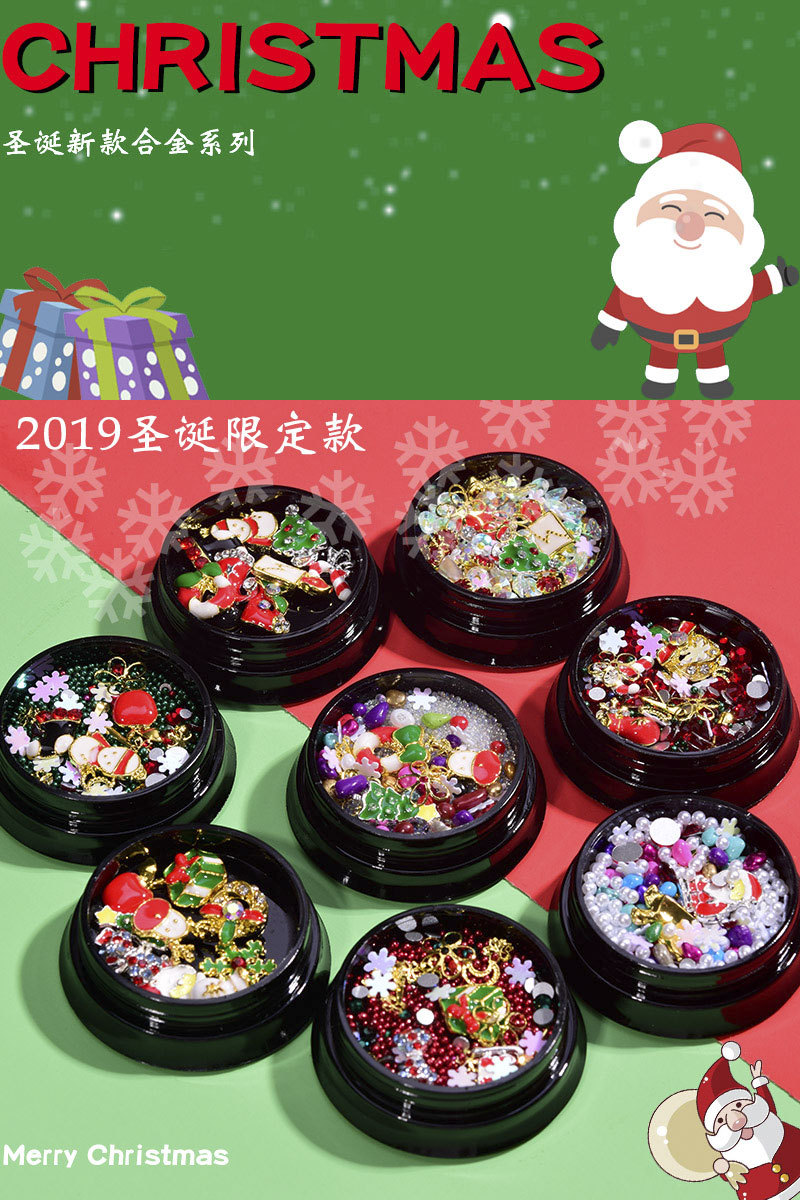 2019 Hot Selling Alloy Rivet Mixed Christmas Nail Jewelry Nail Glitters