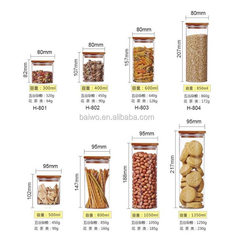 कुकीज़ के लिए सूखी खाद्य भंडारण कंटेनर रसोई कनस्तर छोटे कांच के बने पदार्थ इनडोर कैंडी कॉफी चाय मसाले जड़ी बूटियों नमक चीनी