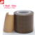 0.13mm PTFE Glass Cloth Tape Nitto 973UL for Heat Sealing Machine