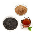 High Quality Herbal Black Tea Extract Powder 40% Theaflavin