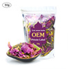 /product-detail/100-pure-organic-vaginal-herbs-50g-vagina-tightening-herbs-oem-private-label-yoni-steam-herbs-60829613782.html