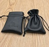 /product-detail/small-pu-leather-drawstring-bag-60762264217.html