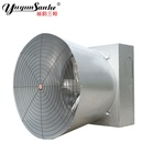 36 inch 1000mm Big air volume Shutter type poultry house ventilation cone fan with best quality and price