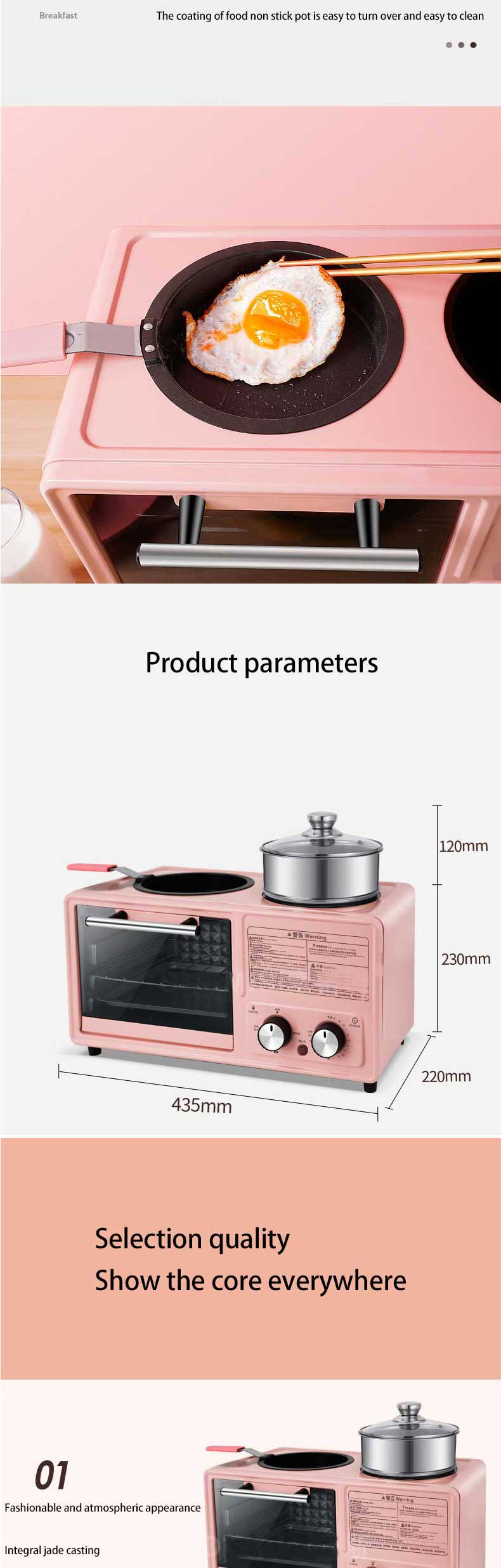 Small oven, lazy breakfast machine, tiktok, vibrato, multi function 4 four in one intelligent toaster