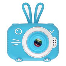 Детская игрушка с автофокусом, милая перезаряжаемая цифровая камера 2000 Вт, мини-экран, детская игрушка, развивающие игрушки для улицы(China)
