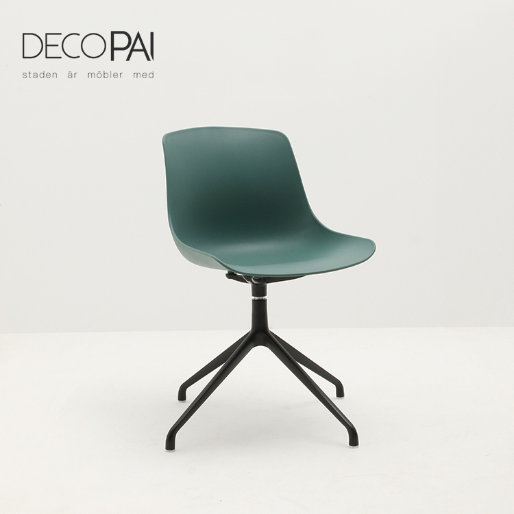 Nordic Pp Shell Plastic Chair With Aluminum 4 Star Base Office Task Chair For Living Room Study Room Buy Pp Chair Office Chair Living Room Chair Product On Alibaba Com