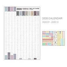 Креативный настенный бумажный календарь на 365 дней 2020, ежедневник, очень большой учебный лист, школьные принадлежности Kawaii(Китай)