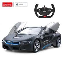 Rastar Grosir <span class=keywords><strong>Radio</strong></span> Control <span class=keywords><strong>Mainan</strong></span> BMW I8 Opendoor Mobil Rc