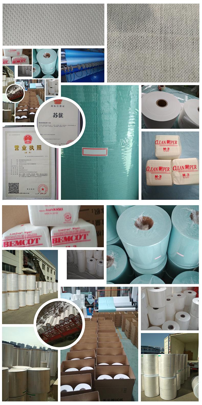 Fabrika Fiyat Odun Hamuru Endüstriyel temiz odamendilleri temizleme kağıdı Rulo