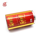 Logo Customization Plastic Green Film Printed Roll Plastic Print Packaging Aluminium Foil Green Tea Sachet Film Roll