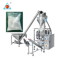 Chilli powder and packing machine Spices powder filling packing machine Milk powder packing machine